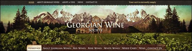 The Georgian Wine Society